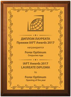 Награда Форекс Оптимум